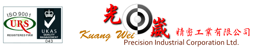 Kuang Wei Precision Industrial Corportion Ltd.